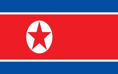 Corea del norte directorio sitios web
