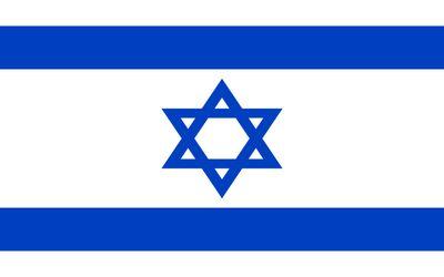 Israel directorio sitios web