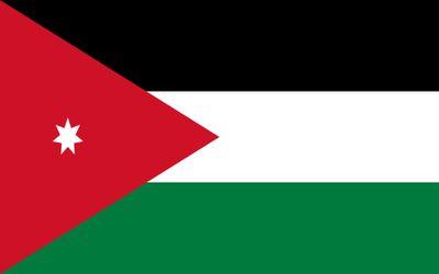 Jordania directorio sitios web