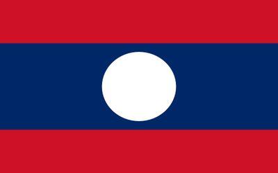 Laos Directorio web este sitios