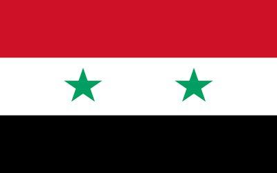 Siria directorio sitios web